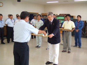 Pastor H. Alfred Goolsbee received the award in Okinawa, Japan. Pastor Goolsbee searched for trapped victims and was first to locate a water hose for use in controlling the fire. He was aided by others approximately 12-15 minutes later. 103